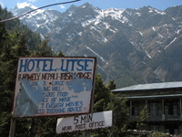 Homely_lodge_sign