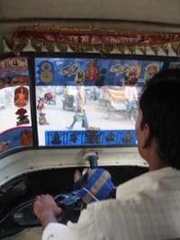 Inside_of_auto_rickshaw