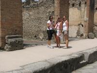 On_a_pompeii_sidewalk_with_audiogui